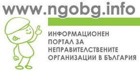 npobg-1